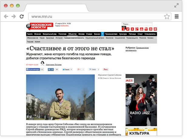 Разрушение Москвы вкино, новый клип Motorama иматерный сервис для поиска ближайших заведений. Изображение № 1.