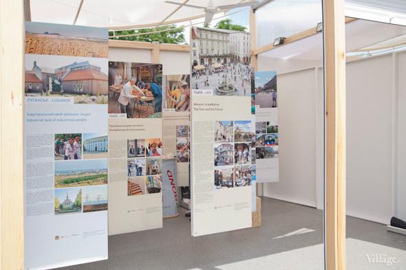 Под аркой Дружбы Народов открывают «Европейский городок». Зображення № 15.