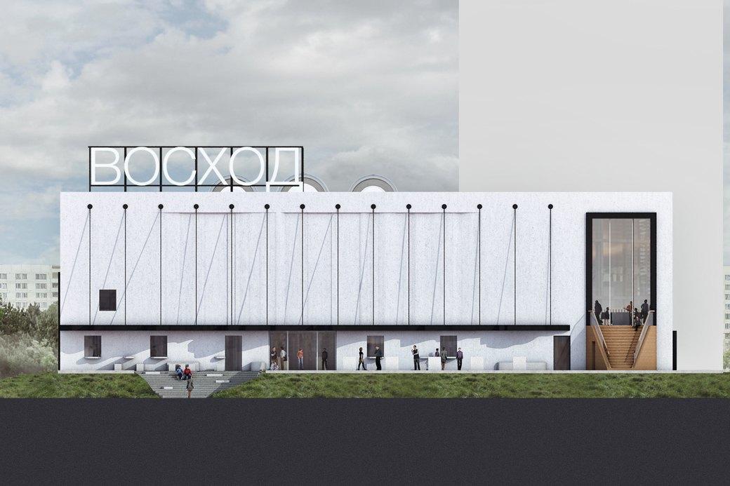 Как бюро SVESMI предлагает переделать московские кинотеатры. Изображение № 6.
