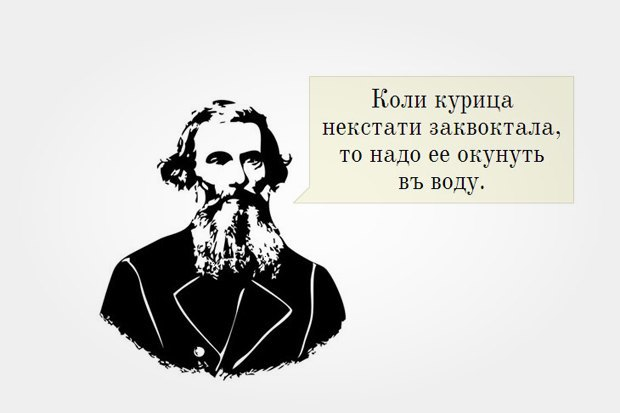 Новая география: Как превратить Луганск в объект паблик-арта. Изображение № 16.