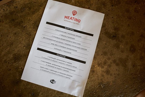 В Сыромятническом переулке открылась бургерная Meating. Изображение № 1.