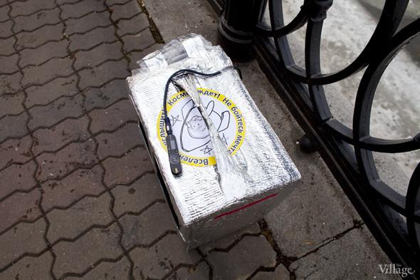В Москве прошло арт-шествие в честь Дня космонавтики. Изображение № 10.
