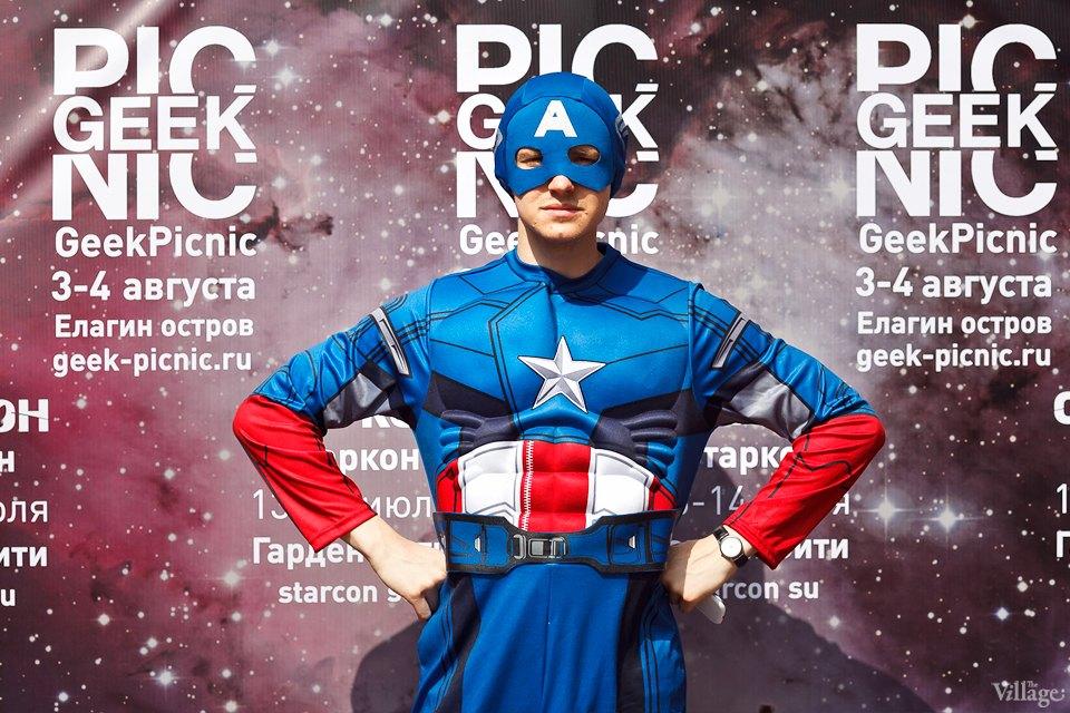 Люди в городе: Участники «Гик-парада» в Петербурге. Изображение №1.