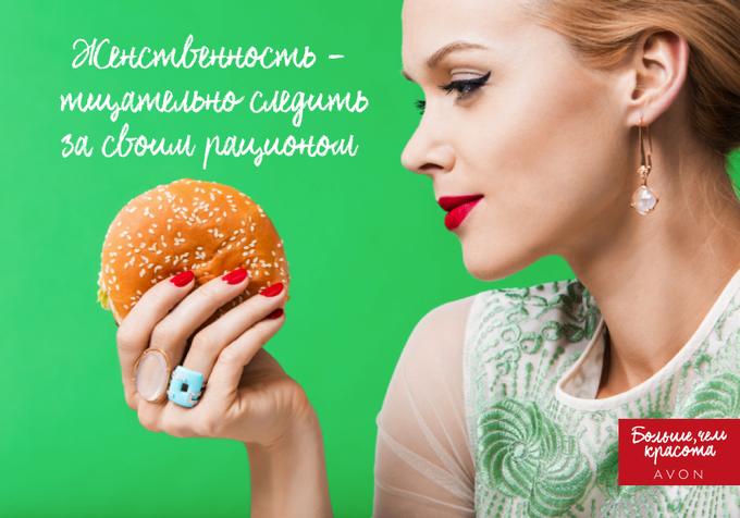«Какое-то наедалово»: Рекламщики оценивают противоречивый российский копирайт. Изображение № 5.