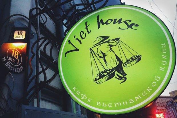 17 новых ресторанов икафе вМоскве. Изображение № 15.