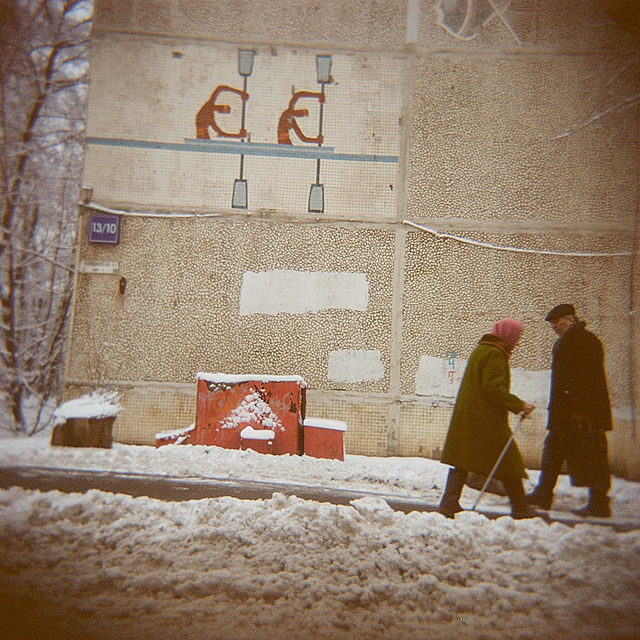 Камера наблюдения: Москва глазами Варвары Лозенко. Изображение №11.