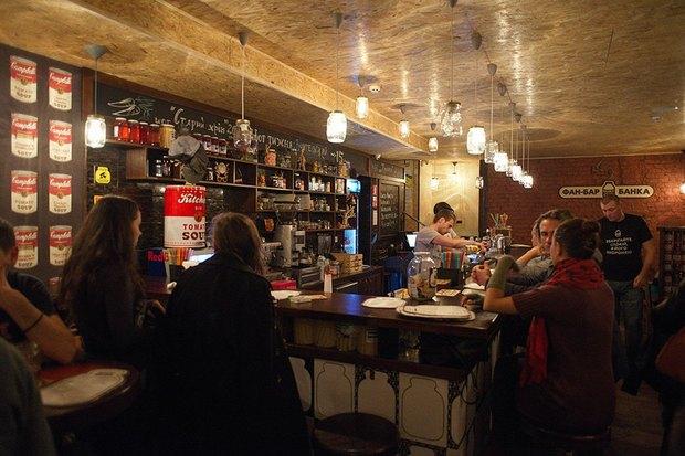 Испанский немецкий: Кафе и бары Киева. Изображение № 6.