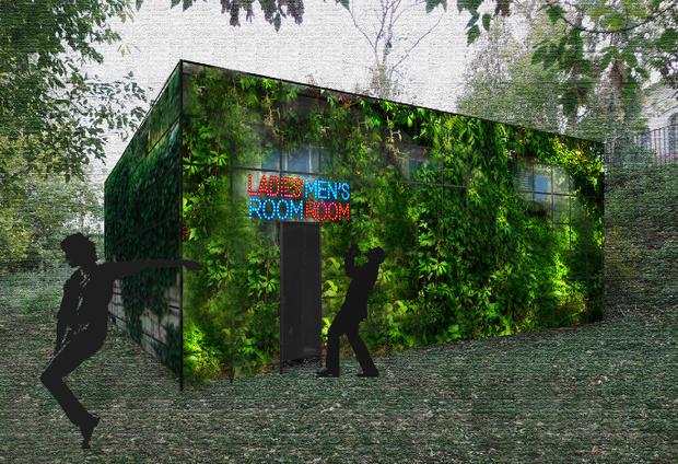 В Измайловском парке появится дизайнерский туалет. Изображение № 4.