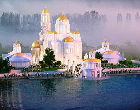 На берегу Днепра построят храм с диорамой . Зображення № 1.
