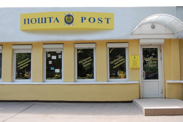 Посылка для вашего мальчика: 6 почтовых служб мира. Изображение № 29.