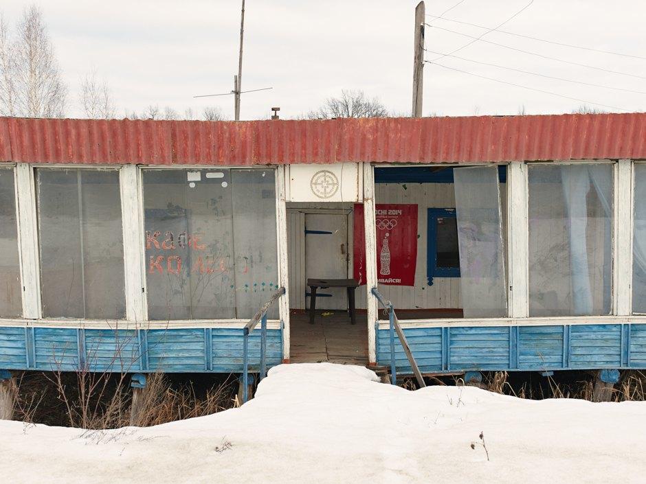 Как вмордовском лесу  живёт кулинарная  столица России. Изображение № 17.