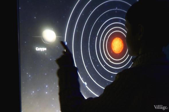 Atmasfera 360: Сферическое кино, игры на сенсорных панелях и шоколадные телескопы. Зображення № 14.