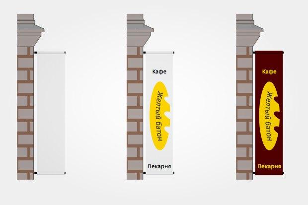 Студия Лебедева разработала дизайн-код для Москвы. Изображение № 2.