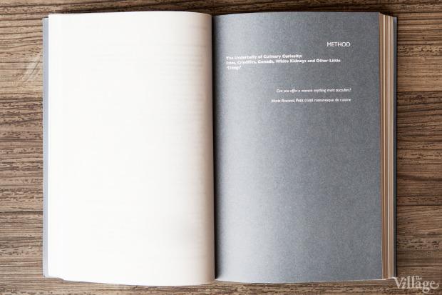 Кулинарное чтиво: Шеф-повар Иван Шишкин о 10 книгах. Изображение № 13.