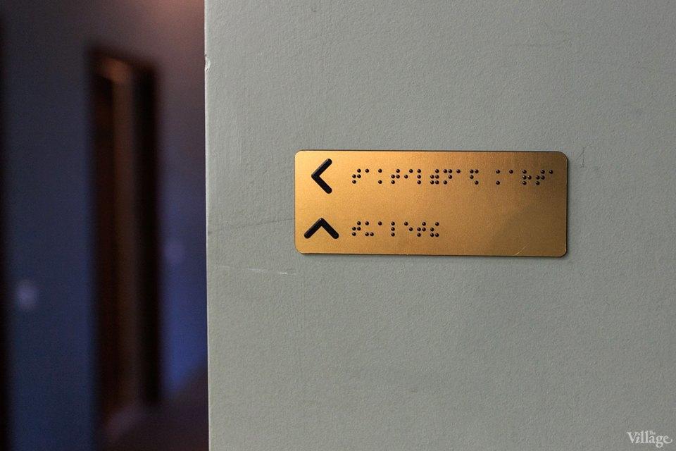 Музей музыки адаптировали для слепых. Изображение № 8.