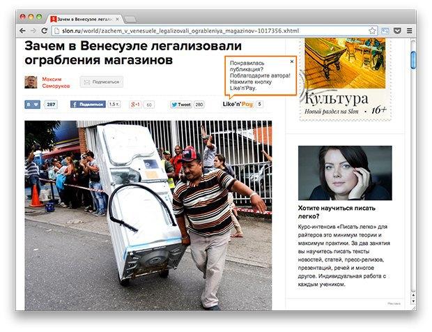 Ссылки дня: Карта москвичей, новая песня проекта Земфиры The Uchpochmack и коммунизм в Венесуэле. Изображение № 4.