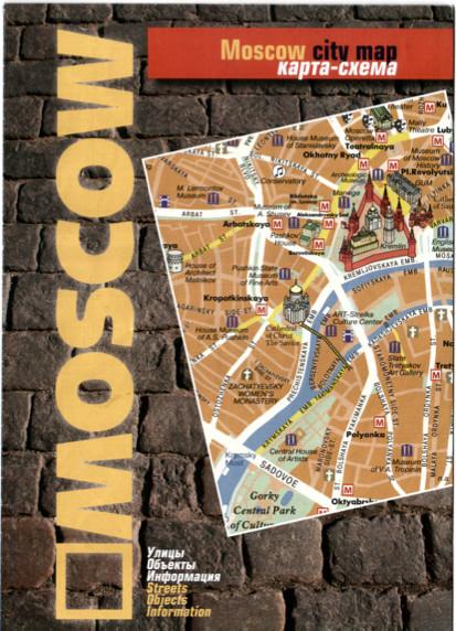 Мэрия выпустила путеводители по Москве. Изображение № 19.
