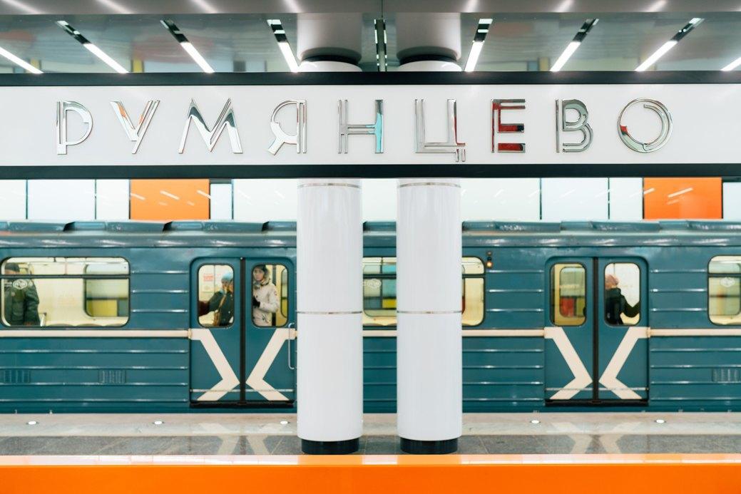 Как устроена новая станция метро «Румянцево». Изображение № 6.
