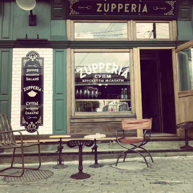 Уильям Ламберти открывает новое кафе—Zupperia. Изображение № 3.