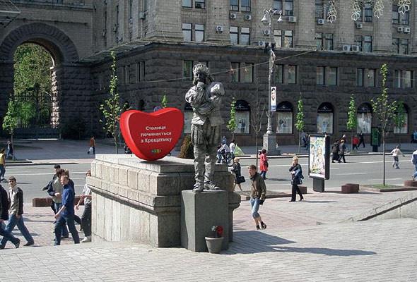 Первые варианты официального логотипа Киева появились в интернете. Зображення № 10.