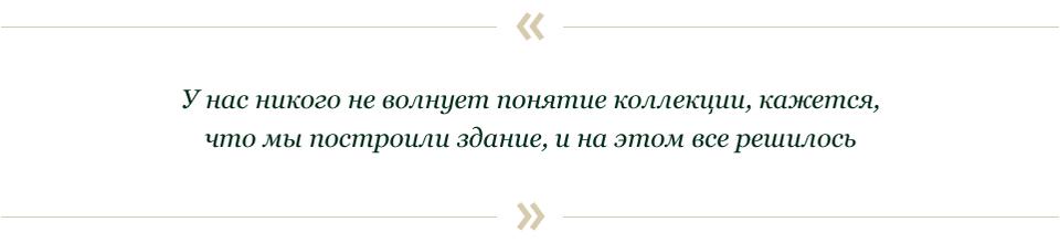 Ольга Свиблова и Юлия Шахновская: Что творится в музеях?. Изображение № 28.