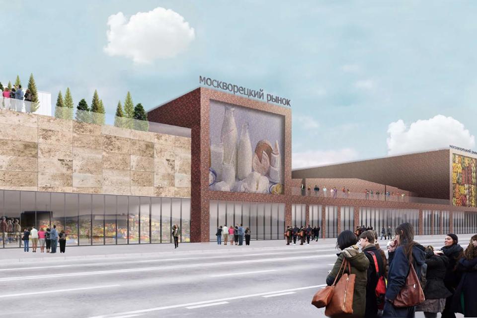 Проект реконструкции Москворецкого рынка. Изображение № 23.