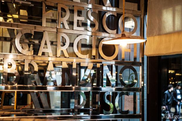 Новое место: Osteria della Piazza Bianca . Изображение № 2.