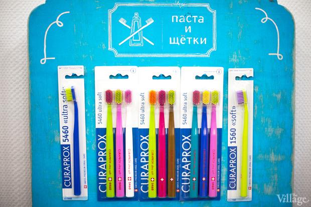 Что с них взять: 7 магазинов одного товара вМоскве. Изображение № 33.
