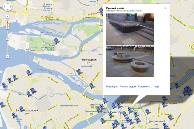 Активисты составили скейт-карту Петербурга. Изображение № 1.