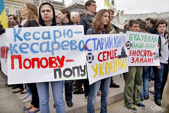 Пусто не бывает: Что киевляне хотят видеть на месте снесённых домов на Андреевском спуске. Зображення № 3.