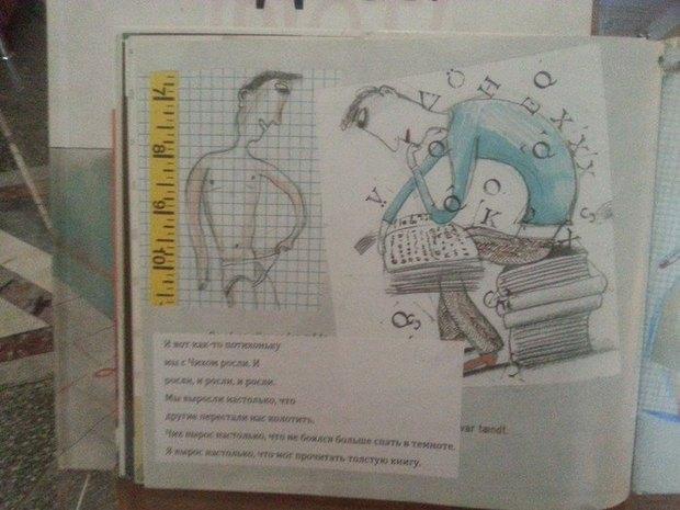 Издание «Гамлета» с откровенными иллюстрациями изъяли с детской выставки. Изображение № 5.