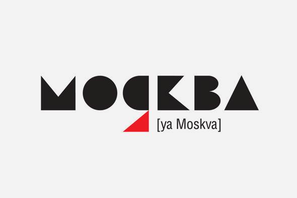 Узбекские дизайнеры создали логотип Москвы. Изображение № 4.