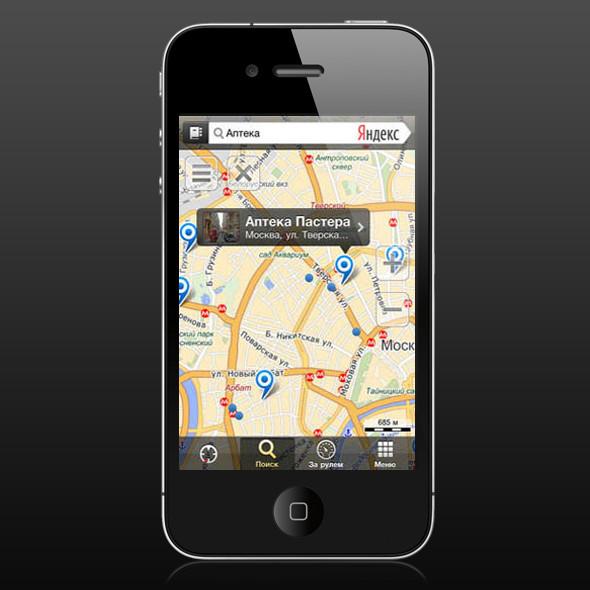 Как на ладони: 14 iPhone-приложений для Москвы. Изображение № 2.