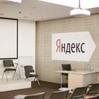 6 офисов интернет–компаний: Rambler, Yota, Mail.ru, «Яндекс», Google. Изображение №13.