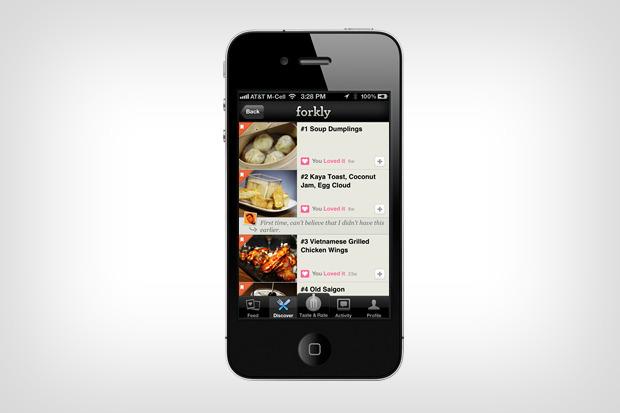 Как на ладони: 12 iPhone-приложений для Петербурга. Изображение № 39.