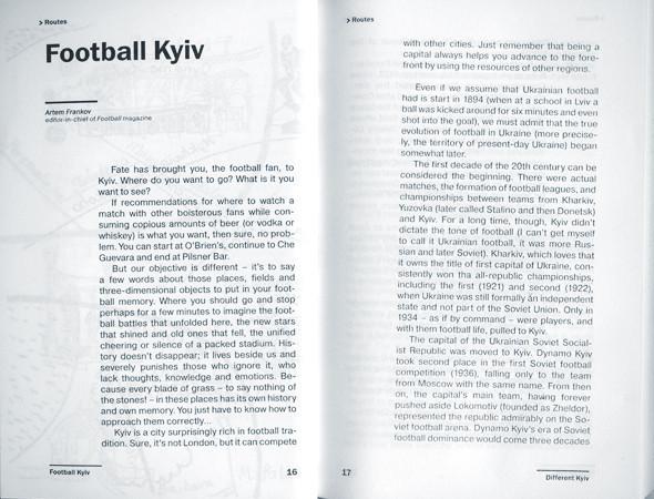 В Киеве создали альтернативный рисованный путеводитель . Зображення № 4.