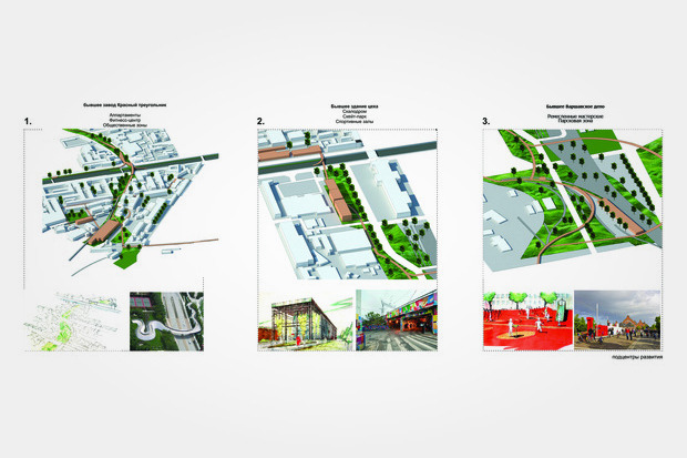 «Серый пояс»: 4 проекта развития промзон. Изображение № 18.