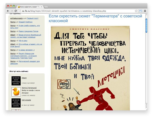 Ссылки дня: Слёзы Путина, «Терминатор» на советских плакатах и список самых пьяных фильмов. Изображение № 4.