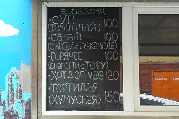 Good Enough, Tutti Frutti, лапшичная «Вок Стрит» и Vegan Kitchen Food Truck. Изображение № 8.