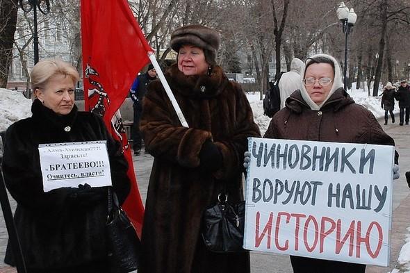 Анатомия протеста: Как жители Братеева борются за имя. Изображение № 14.