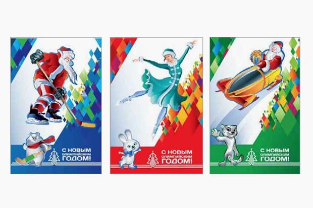 Москву к Новому году украсят в олимпийском стиле. Изображение № 11.
