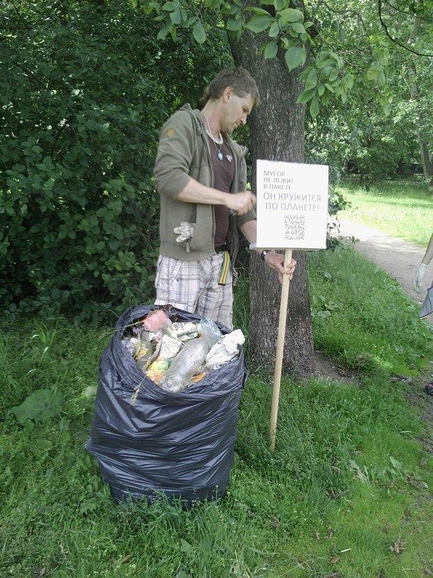 Жители Кировского района устроили «мусорные пикеты». Изображение № 3.