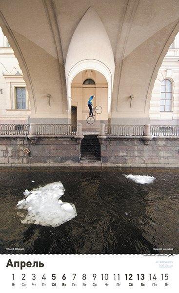 Петербуржец выпустил велосипедный фотокалендарь на 2014 год. Изображение № 6.
