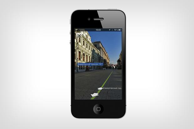Как на ладони: 12 iPhone-приложений для Петербурга. Изображение № 15.