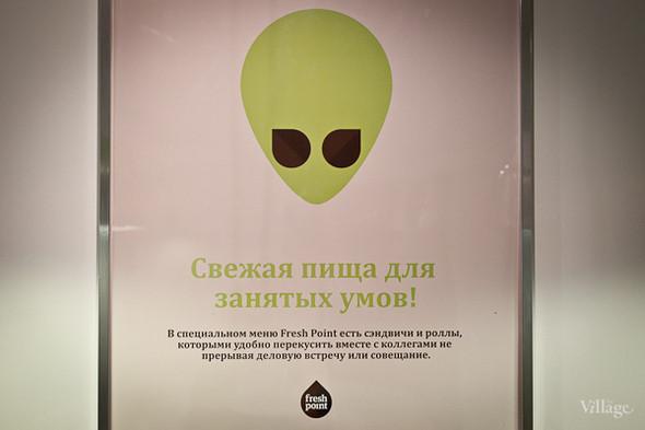 Изображение 23. Новое место: Fresh Point (Петербург).. Изображение № 15.