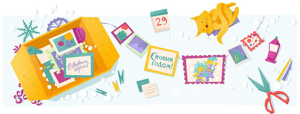 Домпросвет: Как украсить квартиру к Новому году. Изображение №11.
