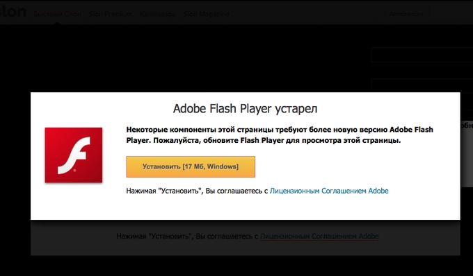Хакеры взломали сайт Slon.ru. Изображение № 2.