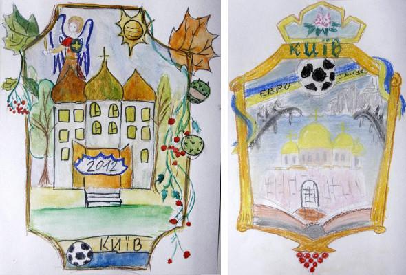 Мнение: Участники и жюри конкурса на логотип Киева — о финалистах и уровне работ. Зображення № 25.