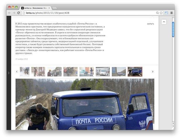 Ссылки дня: Окраинные клубы Москвы, 100 лет рока и цензура в TJournal. Изображение № 4.