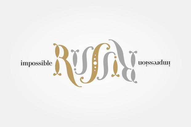 Для России разработали альтернативный логотип. Изображение № 2.